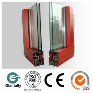 Buy cheap Aluminium Profile for Window Casement from wholesalers