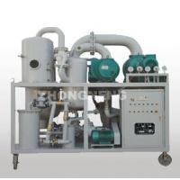 Buy cheap Double-Stage Vacuum Transfomer Oil Purifier/Purification from Wholesalers