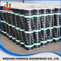 Buy cheap Torch SBS bitumen waterproof membrane from Wholesalers