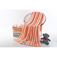 Buy cheap Teens Double Loop Jacquard Beach Towel Zero Twist Dyed And Skin - Friendly from Wholesalers