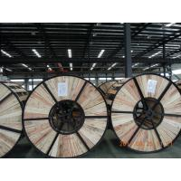 Buy cheap Lightweight ACSR Aluminium Conductor Steel Reinforced Cable With Wooden Drums Packing from Wholesalers