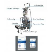 Buy cheap Multi Function Salt Granule Automated Packing Machine With PLC Control High Speed from Wholesalers