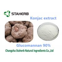 Buy cheap Konjac Extract Weight Losing Raw Materials Glucomannan 90% Powder Cas 91078-31-2 from Wholesalers