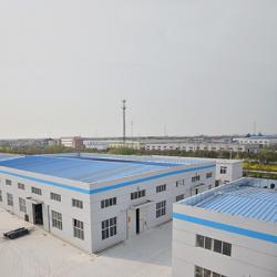 Nanjing Stone Power CO.,LTD