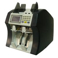 Kobotech Lince-600 Two Pockets Non-Stop Multi-Currencie Value Sorter(ECB 100%)