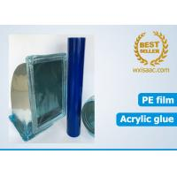 Buy cheap Great tear resistance duct protective film temporary pe protecitve film without residue from Wholesalers