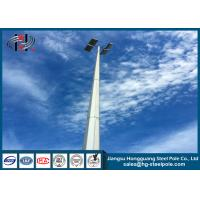 Buy cheap H25m  High Mast Flood Light Poles With Lifting System LED Lamp from wholesalers
