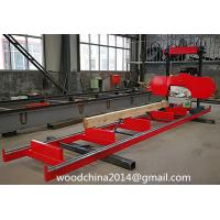 Buy cheap Petrol powered small SH24 portable horizontal band sawmill for wood sawing from wholesalers