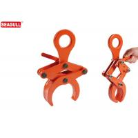 Buy cheap Vertical Pipe Lifting Clamp Round Stock Grabs Capacity 500kg -5000kg from Wholesalers