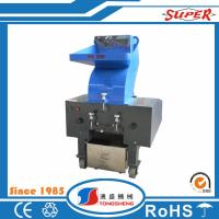 Buy cheap Plastic powder grinder machine/plastic pet bottle shredder crusher from wholesalers