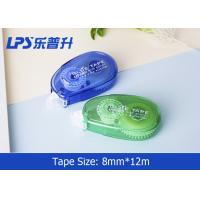 Quality Office Stationery Items Glue Adhesive Tape Dispenser 8mm x 12mm wholesale