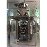High-end Automatic Quad Seal Bag Granule Packing Machine  For Coffee