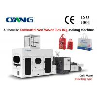 Buy cheap 28 KW PLC Control Non Woven Box Bag Making Machinery For 3D Bag 70-130 G.S.M from Wholesalers