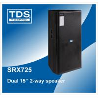 Buy cheap SRX725-Stage Sound & Light System-Lightweight Cabinet for Convenient to Mobile from Wholesalers