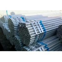 Buy cheap Seamless Galvanized Steel Tubing , Cold Drawn St 35 St37 Steel Pipe from Wholesalers