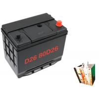 Buy cheap High Precision Car Battery Mold , Car Battery Shell Injection Molding Mold Making from Wholesalers