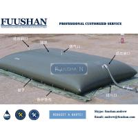 Quality Fuushan Reusable TPU PVC PE Soft Water Storage Tank Water Feature Liner wholesale