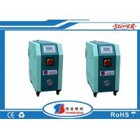 Buy cheap Intelligent Oil Mould High Temperature Controller With Stainless Steel Tank from Wholesalers