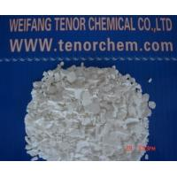 Buy cheap snow melting salt calcium chloride---export to South Korea,United states from wholesalers