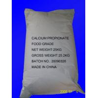 Buy cheap Calcium Propionate Food Additives Ingredients C6H10CaO4 from Wholesalers