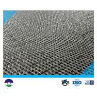 Quality 105/84kN/m PP Monofilament Woven Reinforcement Geotextile Fabric For Geotube wholesale