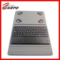 Buy cheap H335 Newest stylish for ipod case leather keyboard from wholesalers