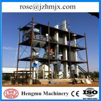 Buy cheap automatic production line for sale / animal feed pelletizing machine line from Wholesalers