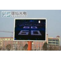 Buy cheap PH10MM ROHS 1/2 Scan Stadium Led Display Video 6500 nit 1200w Energy saving from Wholesalers