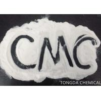Quality Highly purified food grade CMC Food Additive for Biscuit, tasteless, odourless wholesale