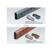 Buy cheap bottom rail of roller shutter series channel extrusions aluminum moldings trim different colors from Wholesalers