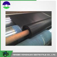Buy cheap 0.75mm HDPE Geomembrane Liner Ultra Tech Flexible Geomembrane For Subway from Wholesalers