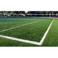 10mm Cricket Artificial Grass UV Stabilized PE Fibrillated For Cricket Courts