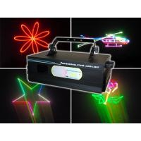 Buy cheap 3000mw RGB full color animation laser light from Wholesalers