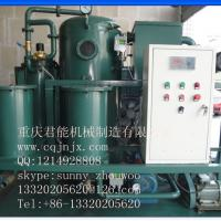 2-stage Vacuum Oil Purifier Used for Transformer Oil