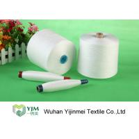 Cheap 30/2 High Tenacity Polyester Core Spun Yarn On Paper Core Smooth and Knotless for sale