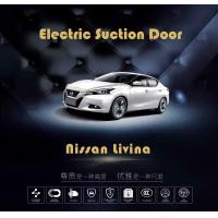 Buy cheap Nissan Livina Soft-Closing Automatic Suction Doors, Aftermarket Soft-Closing Door Mechanism from Wholesalers