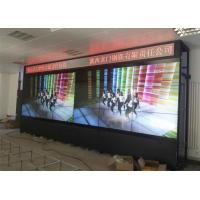 Buy cheap 55 Inch 6x3 Full HD Indoor LED Video Wall 800cd/M2 Brightness For Live TV Station from wholesalers