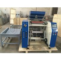 Buy cheap High Efficiency Plastic Film Slitting Equipment With Roll Materials from Wholesalers