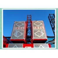Buy cheap High Safety Electric Building Construction Elevator For Passenger And Material Lifting from Wholesalers
