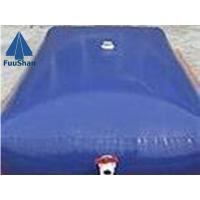 Buy cheap Fuushan Factory Price  Folding Pillow TPU/PVC Water Tank Level Gauge from Wholesalers
