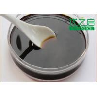 Buy cheap High Purity Liquid Seaweed Extract In Agriculture CAS No. 68514-28-3 from Wholesalers