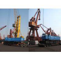 Buy cheap Durable Lattice Boom Swing Hydraulic Crawler Crane QUY450 For Construction from wholesalers
