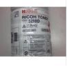 Buy cheap Original Ricoh 6210D for Ricoh Aficio 1060/1075/2051/2060/2075/6210D from Wholesalers