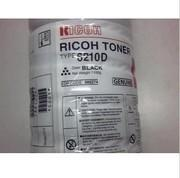 Buy cheap Ricoh  6210D for Ricoh Aficio 1060/1075/2051/2060/2075/6210D from Wholesalers