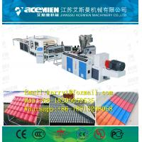 Buy cheap Plastic composite roof tile production line/ PVC roof tile production line/ Vinyle roof sheet production line from Wholesalers
