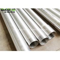 China seamless steel API 5ct casing pipe for water well and oil pipe made in China used oil well tubing on sale