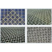 Buy cheap Hot Galvanized Stainless Steel Crimped Wire Mesh For Industry , 6mm Aperture from wholesalers