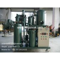 China Waste Hydraulic Oil Purifier, Oil Water Separator, Oil Filtration, Oil Purification Machine TYA-50 on sale