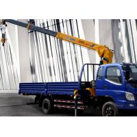 Buy cheap XCMG 4T Mobile Telescopic Boom Truck Mounted Crane With 10m Lifting Height from wholesalers