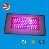 Buy cheap 300w led grow light from Wholesalers
